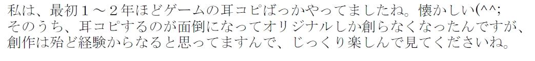 f:id:mazyuBlog:20210125191337j:plain