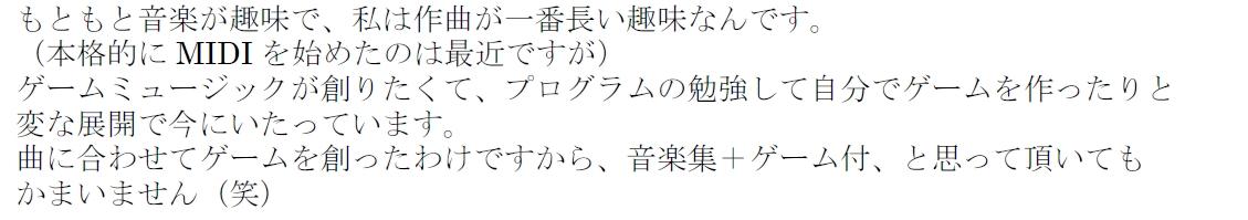 f:id:mazyuBlog:20210125191450j:plain