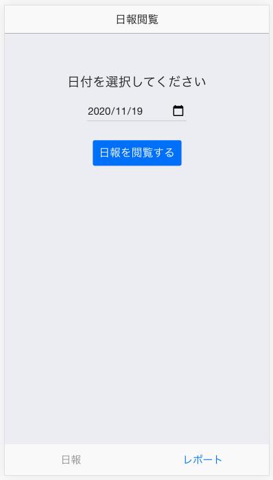 f:id:mbaasdevrel:20201119154859p:plain