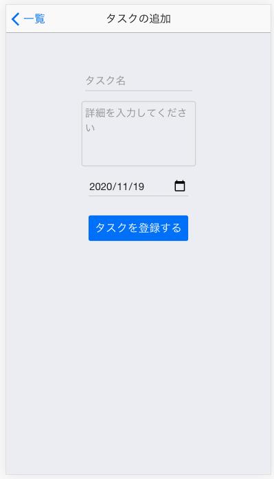 f:id:mbaasdevrel:20201119180713p:plain