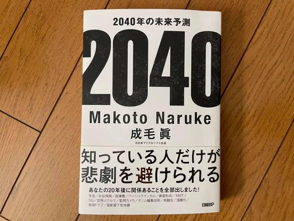 f:id:mbabooks:20210203051600j:plain