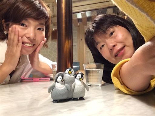 f:id:mbb-penguin:20160930221708j:plain