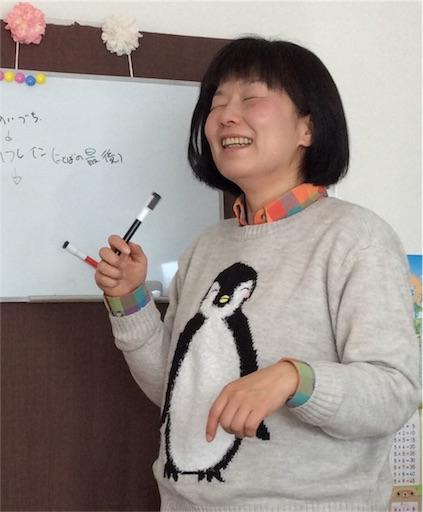 f:id:mbb-penguin:20170202080539j:plain