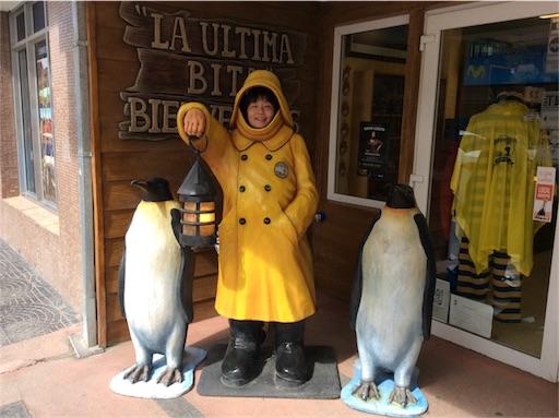 f:id:mbb-penguin:20170405234248j:image
