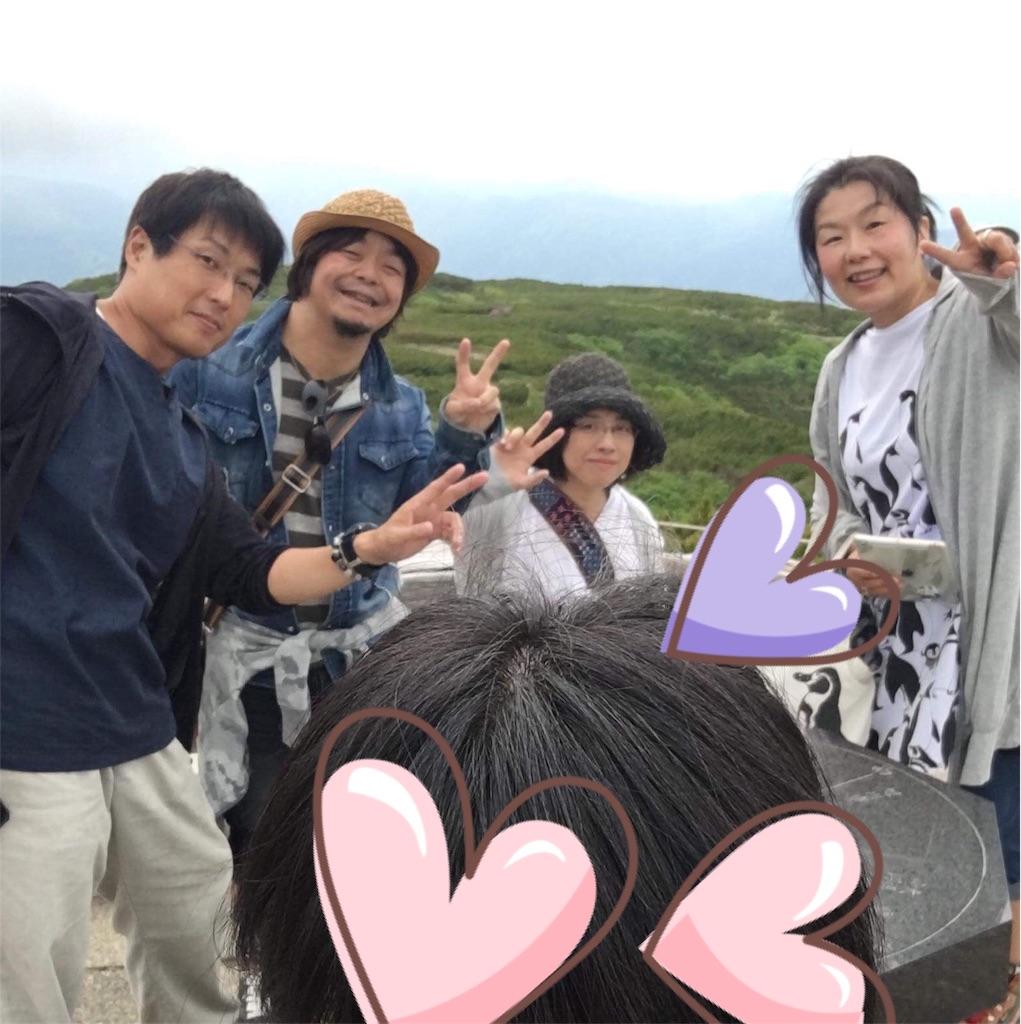 f:id:mbb-penguin:20180729141358j:image