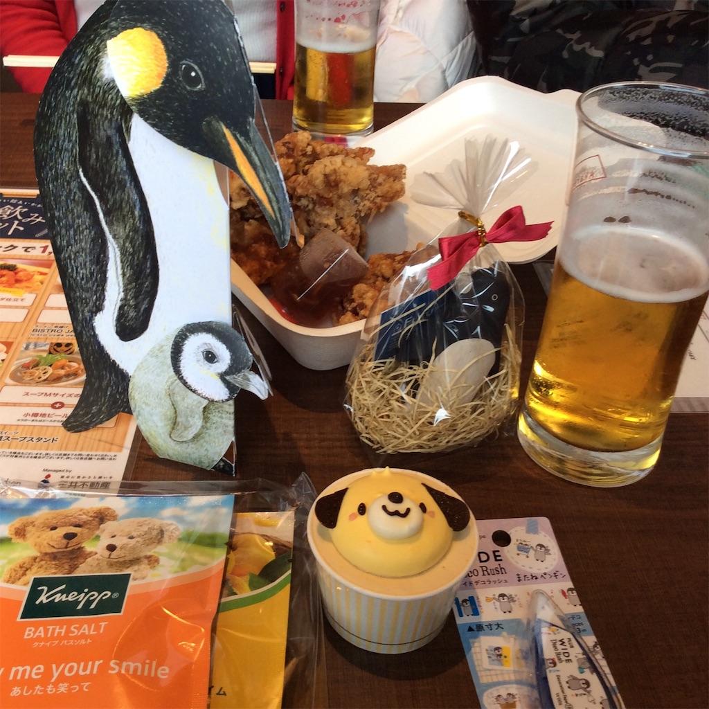 f:id:mbb-penguin:20190127230336j:image