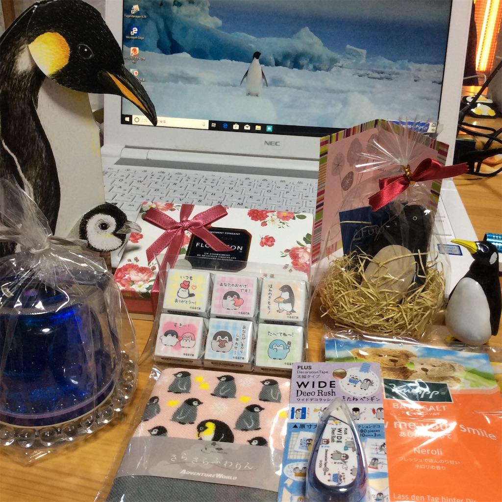 f:id:mbb-penguin:20190127230436j:image