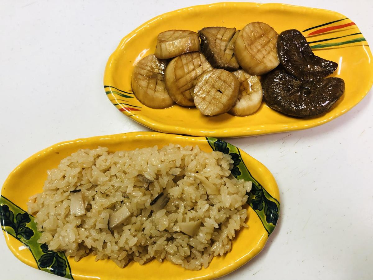 """エリンギで作った""""松茸風味""""の炊き込みご飯とエリンギのホタテ焼き"""