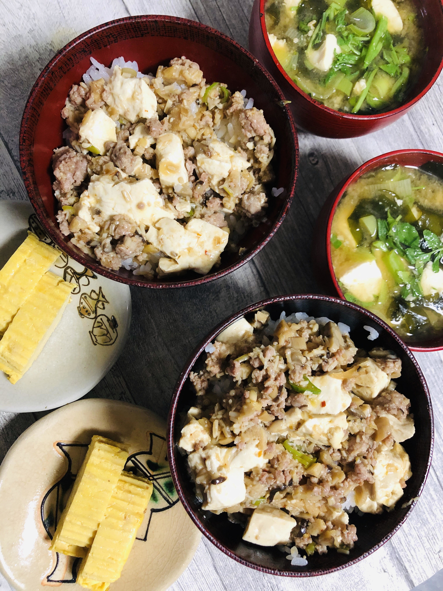 エノキタケのマーボー丼🔥