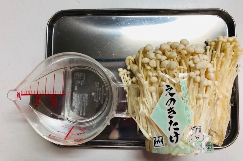 エノキ氷の作り方