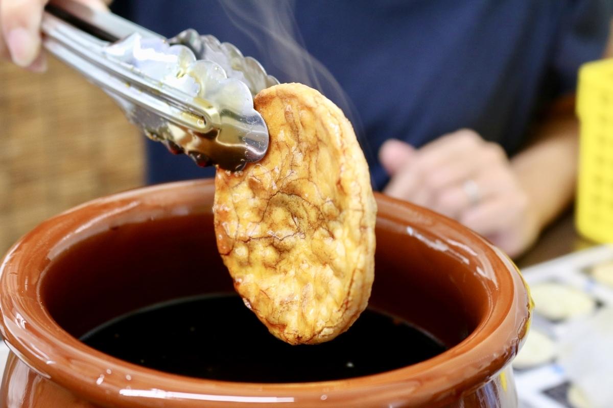 銚子のぬれ煎餅