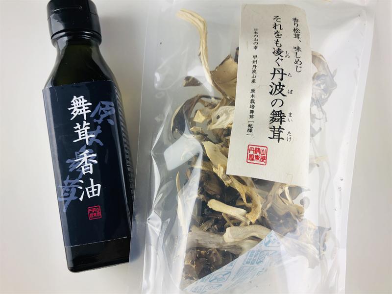 舞茸香油と乾燥原木舞茸