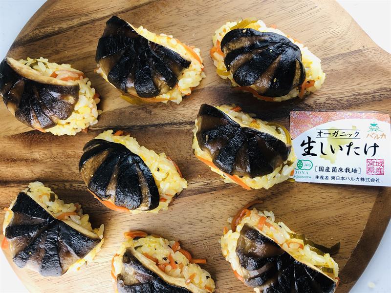 しいたけの握り寿司レシピ