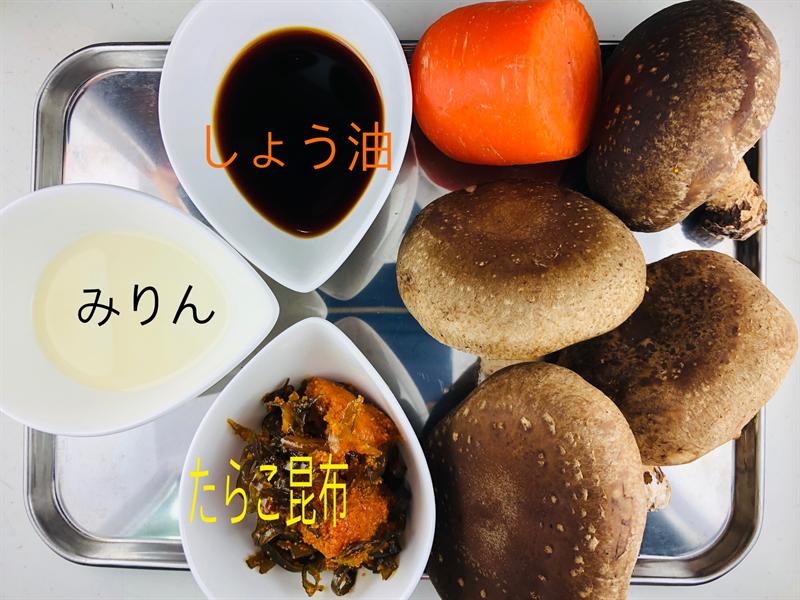 肉厚椎茸の握り寿司の材料
