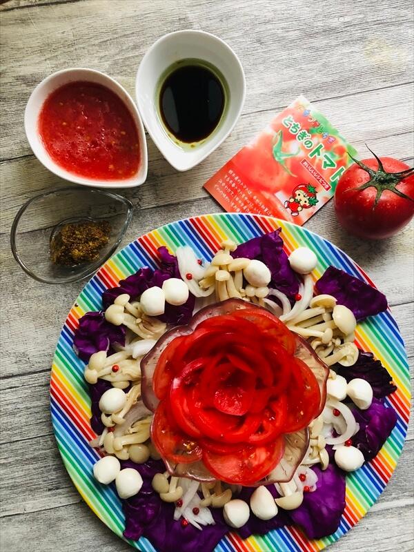 ブナピーとトマトの彩りサラダ