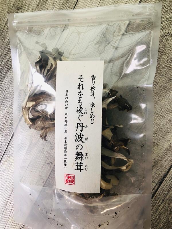 丹波山倶楽部の乾燥舞茸