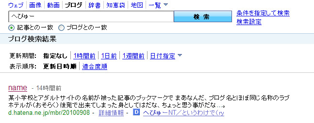 f:id:mbr:20100908011055j:image
