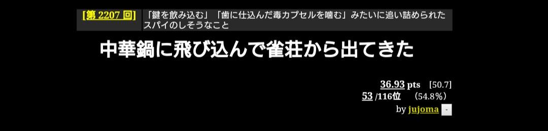 f:id:mbv_0815:20190727000103j:plain