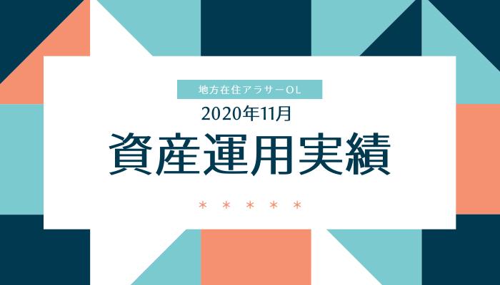 f:id:mckcv:20201202191745p:plain