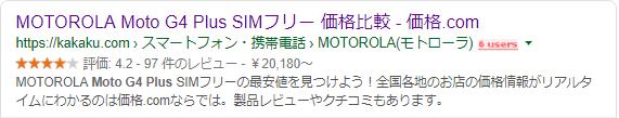 スペック情報_検索