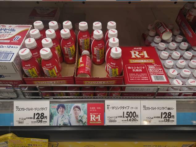 イオン_R-1ヨーグルト価格_大阪北摂店舗