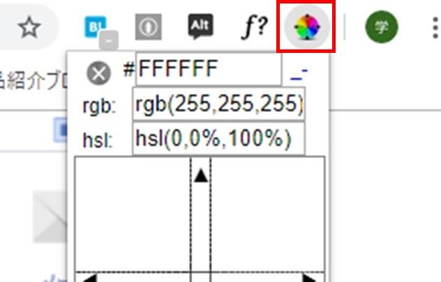 ColorPick Eyedropper_ボタンクリック画面