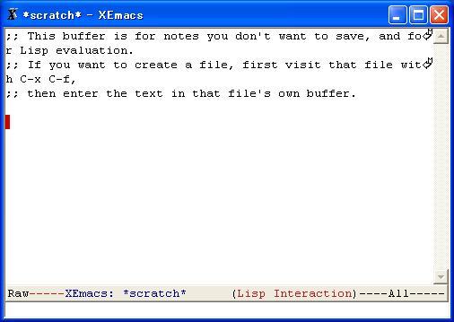C++ IDE Emacsについて - ながとダイアリー