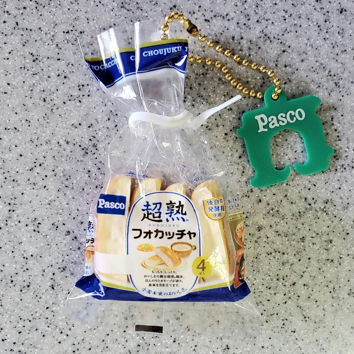 2020 パン 祭り パスコ 春の