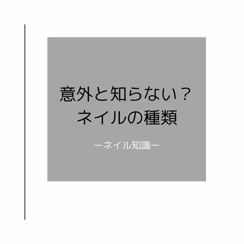 f:id:mcosme:20200106224324j:plain