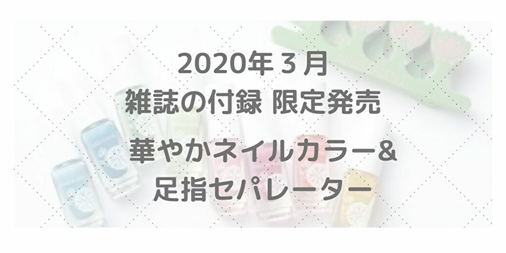 f:id:mcosme:20200222133918j:plain