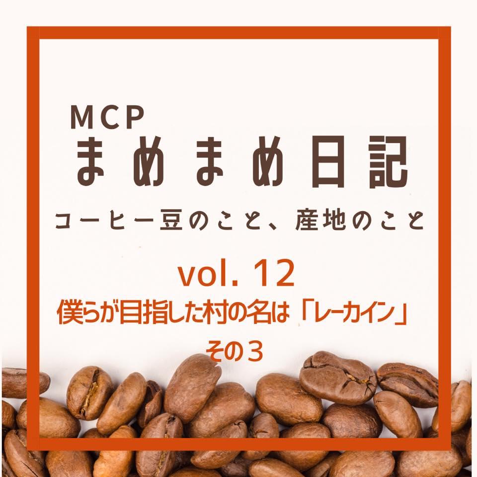 f:id:mcpselect0822:20211014211224j:plain