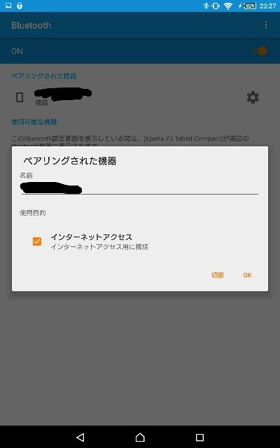 f:id:mczh:20160331233704j:plain