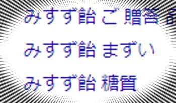 f:id:mdfs00:20200322183342p:plain