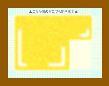 f:id:mdfs00:20210316120624j:plain