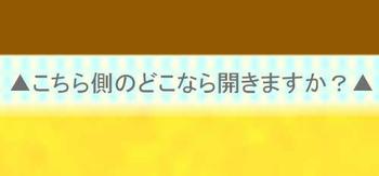 f:id:mdfs00:20210316121809j:plain