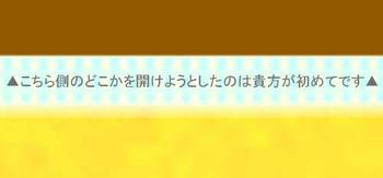 f:id:mdfs00:20210316123347j:plain