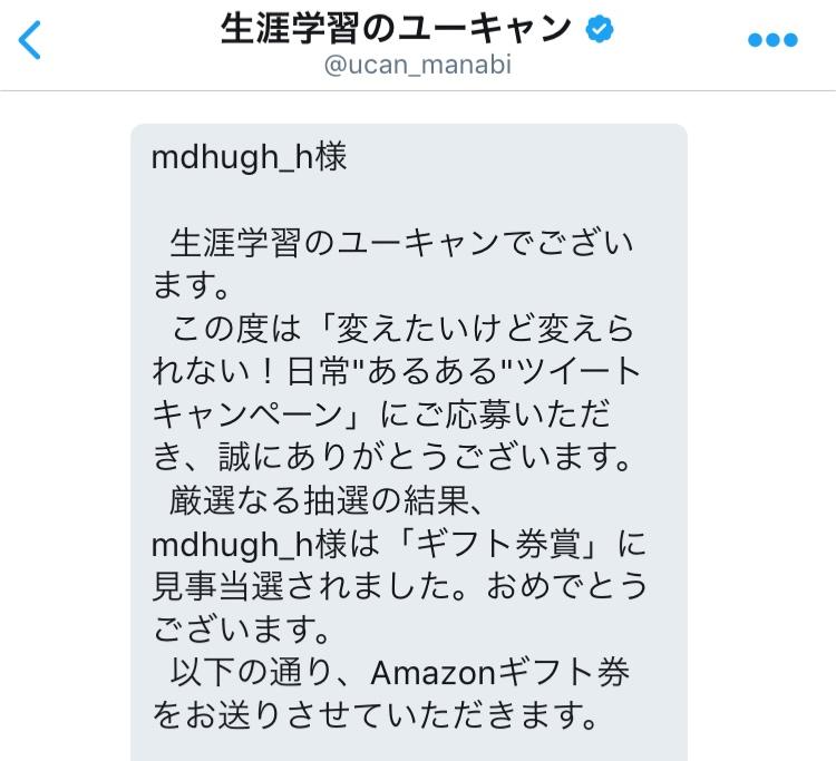 f:id:mdhugh_h:20170422215902j:plain