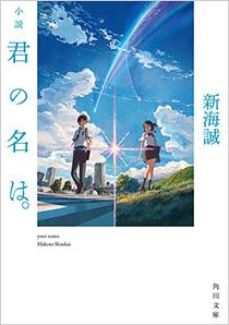 f:id:mdk-yuiko:20161113000312j:plain