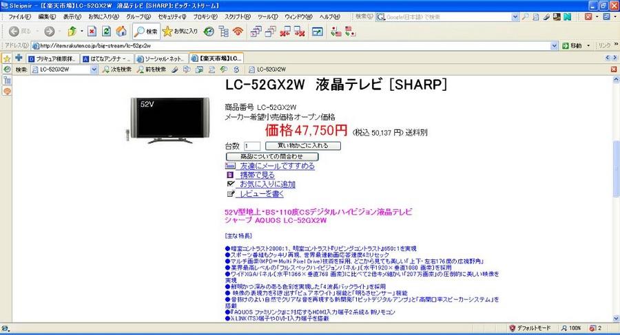 f:id:mdk:20060910160031:image:w200