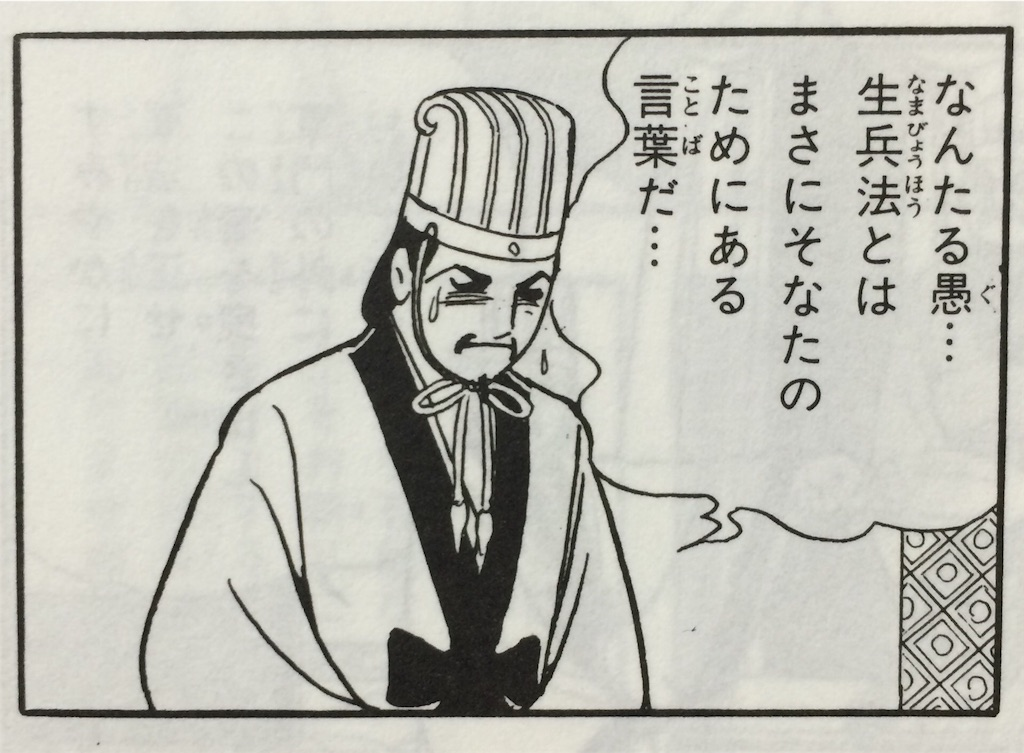 f:id:mdln_jp:20160904193316j:image