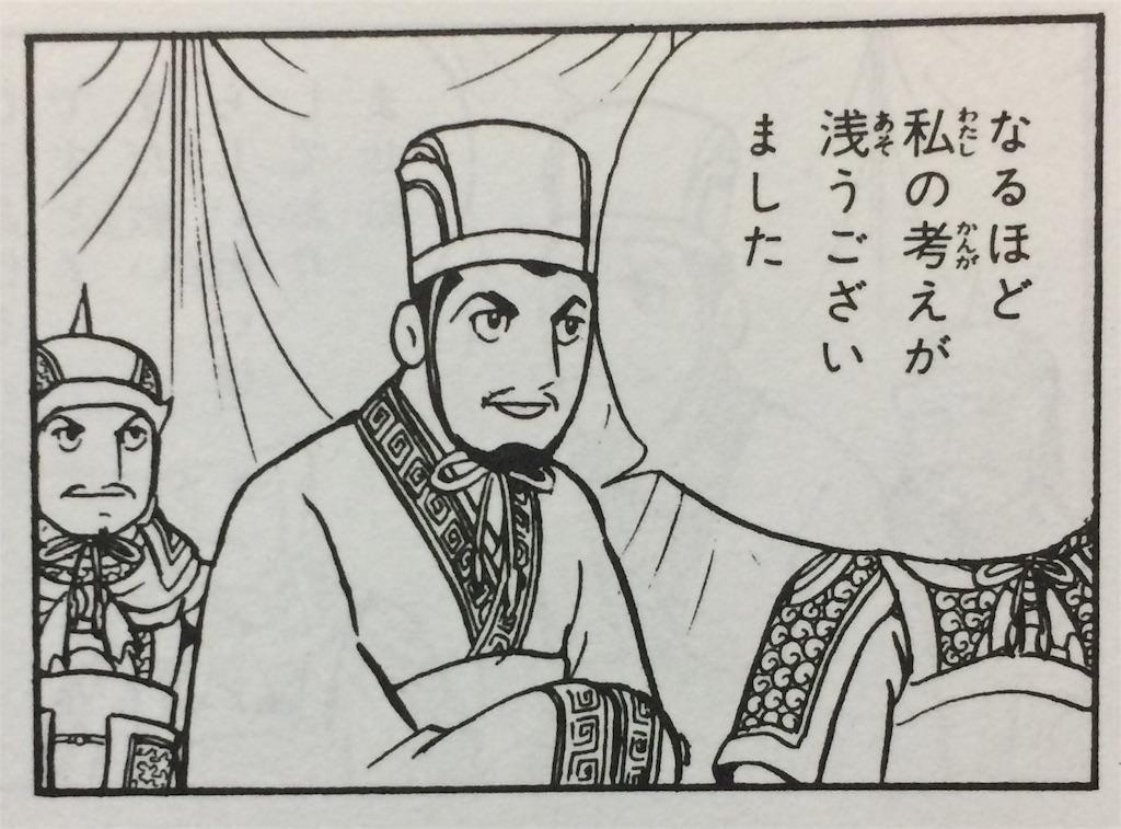 f:id:mdln_jp:20170215212453j:image