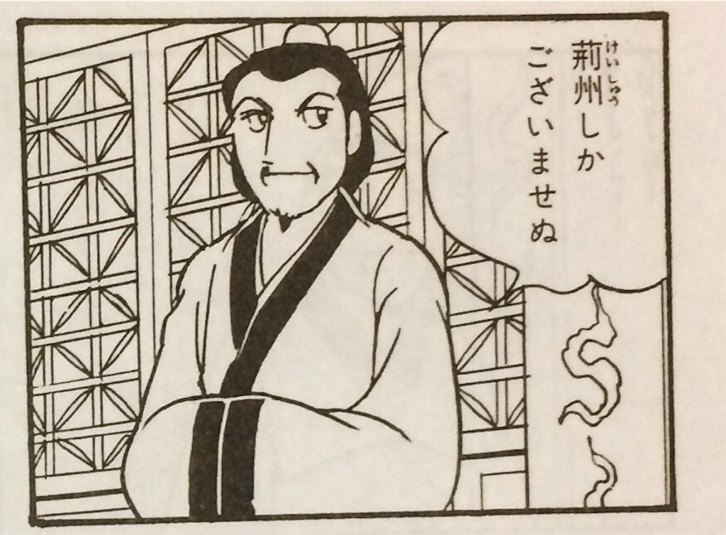 f:id:mdln_jp:20170331224258j:image