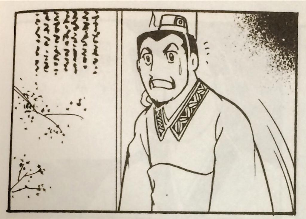 f:id:mdln_jp:20170331224309j:image