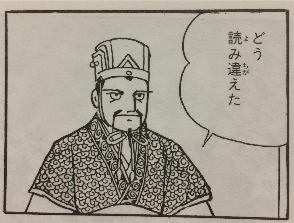 f:id:mdln_jp:20170712222641j:image