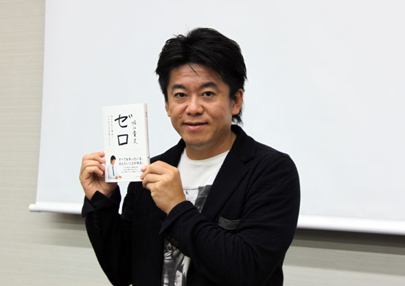 f:id:me-0shiki:20160425014018j:plain