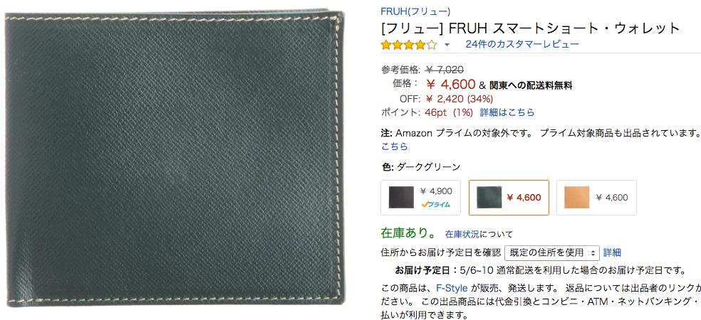 f:id:me-0shiki:20160430235148p:plain