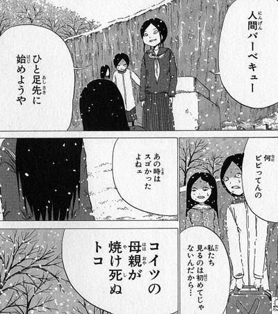 f:id:me-0shiki:20160505182248j:plain:w400