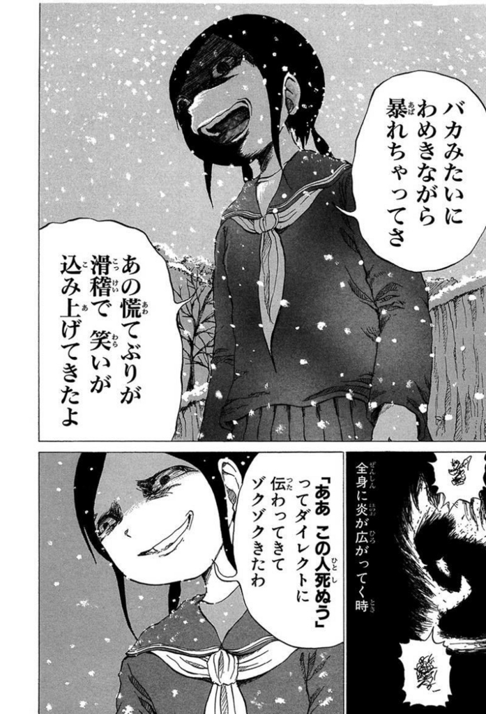 f:id:me-0shiki:20160505182253j:plain:w400