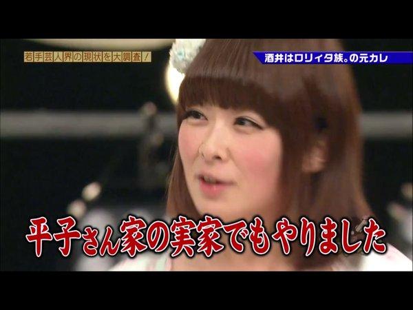 f:id:me-0shiki:20160505212517j:plain:w400