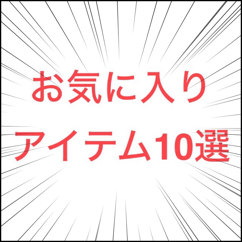 f:id:me-0shiki:20160513201110j:plain